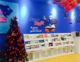 武汉美吉姆国际儿童早教中心照片