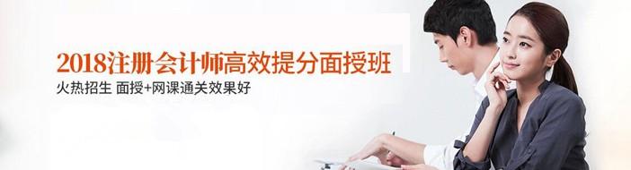 长沙仁和会计-优惠信息