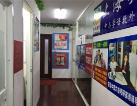 上海英卓教育照片