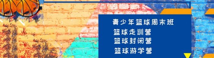 武汉学林篮球俱乐部-优惠信息