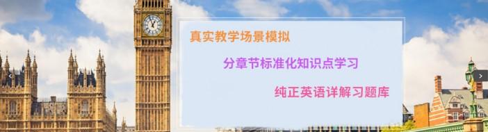 深圳牛剑教育-优惠信息
