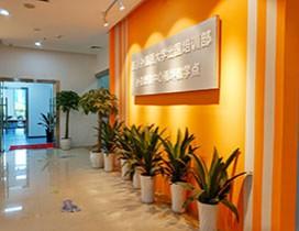 四川外国语大学外语培训中心照片