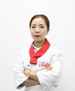 成都楚留仙国际烘焙学校-李婷婷