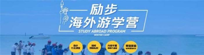 苏州励步英语-优惠信息
