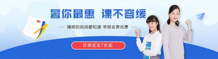 深圳精锐教育-优惠信息