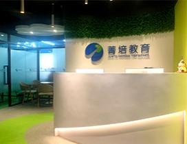 上海菁培教育照片