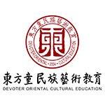 天津东方童民族艺术教育