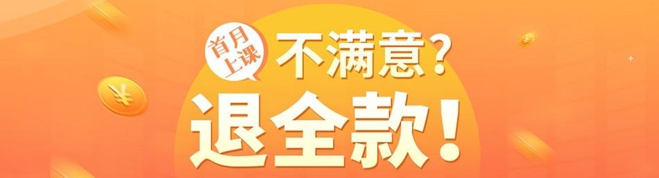 上海海风教育-优惠信息