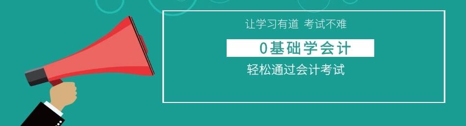 深圳众冠教育-优惠信息