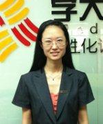 北京学大教育-张丽娟