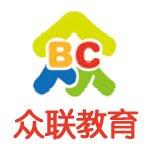 天津众联教育