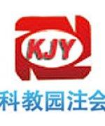 北京科教园注册会计师-马兆瑞