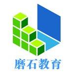 上海磨石建筑