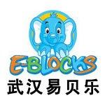 武汉易贝乐国际少儿英语