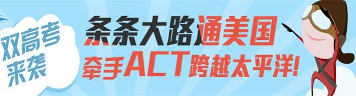 北京天道教育-优惠信息