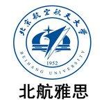 北京航空大学雅思培训中心