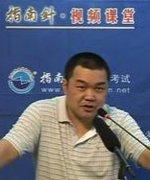 上海指南针教育-杜洪波