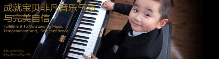 青岛诺特钢琴 -优惠信息