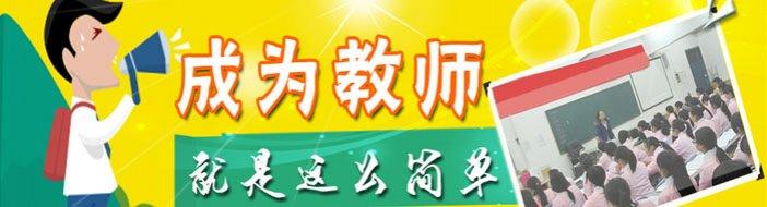 天津环宇教育-优惠信息