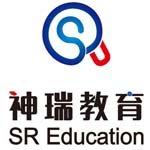 石家庄神瑞教育