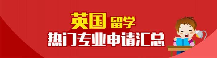 北京津桥留学-优惠信息