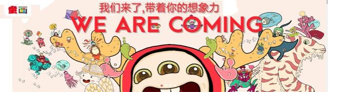 杭州童画美术教育-优惠信息