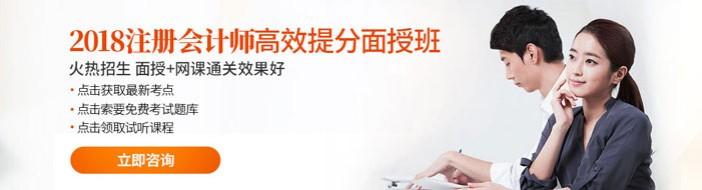 天津仁和会计-优惠信息