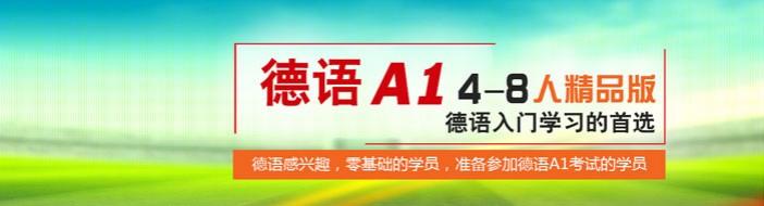 北京新动力教育-优惠信息