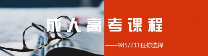石家庄博识国际教育-优惠信息