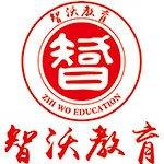 石家庄智沃教育