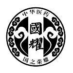 上海国耀中医