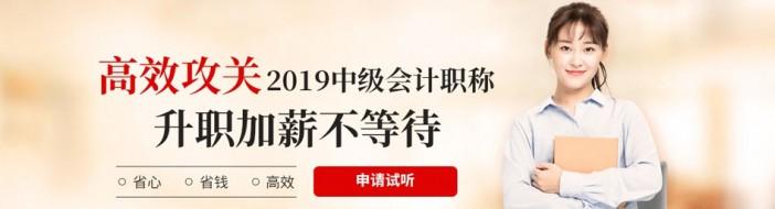 杭州仁和会计-优惠信息