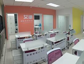设施完备的教室