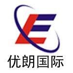 杭州优朗国际英语