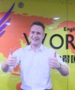 广州沃尔得国际英语中心-Stuart