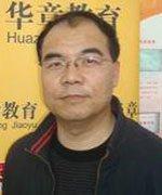 武汉华章MBA-张宇