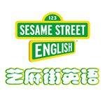 济南芝麻街英语