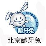 北京龅牙兔儿童情商乐园