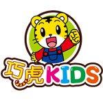 上海巧虎kids早教