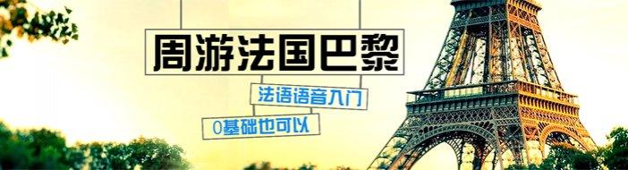 杭州明好教育-优惠信息