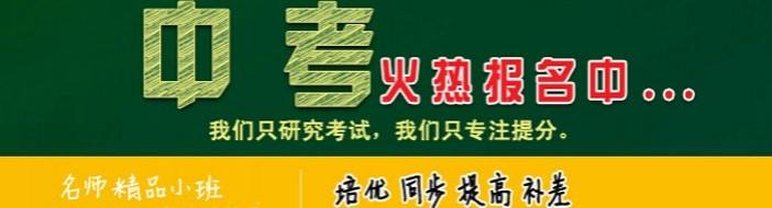天津博大教育-优惠信息