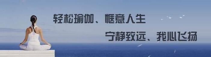 杭州妮玛瑜伽-优惠信息