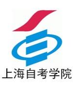 上海学历学院-资深自考教学教师