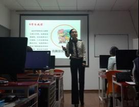 南京东大视觉职业培训学校照片
