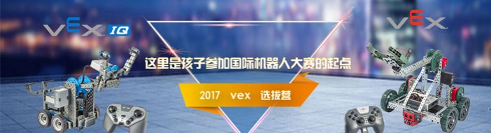 北京机器人教育-优惠信息