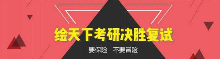 郑州启航考研-优惠信息