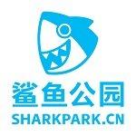 石家庄鲨鱼公园儿童大学