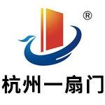 杭州一扇门电商教育