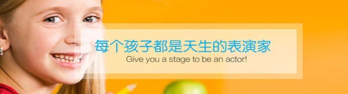 石家庄美橙美语-优惠信息