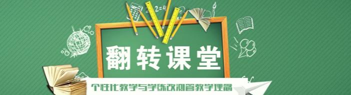 石家庄英创教育-优惠信息